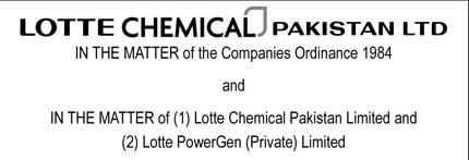 INVESTORS | Lotte Chemical Pakistan Ltd