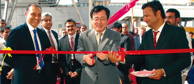 Inauguration of the Co-Generation Plant