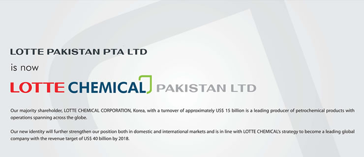 KP Chemicals Merger